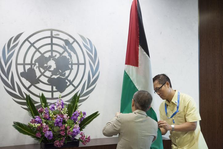 """או""""ם, פלסטין"""