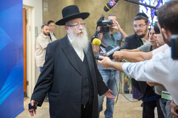שר הבריאות, יעקב ליצמן