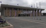 הכנסת