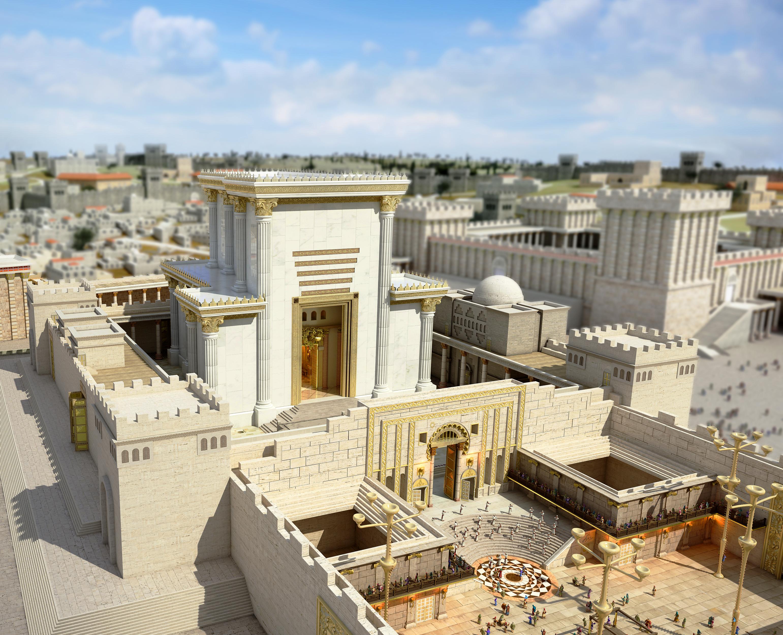הדמיה ממוחשבת של בית המקדש