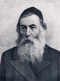 הרב ריינס