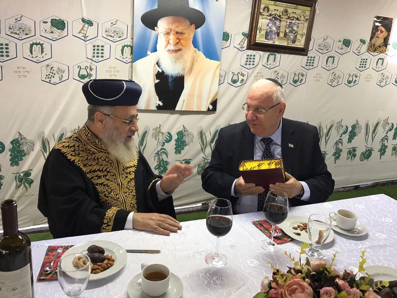 נשיא המדינה ריבלין והרב יצחק יוסף