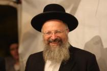 הרב שמואל אליהו