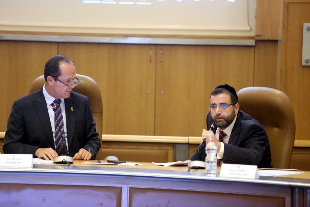 חבר מועצת העיר בצלאל וראש העיר ברקת