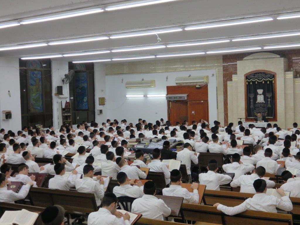 ישיבה גרודנא באר יעקב בחורים