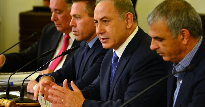 סותם פיות? | ראש הממשלה, בנימין נתניהו