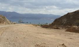 ים הר ומדבר