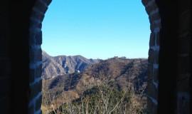 סין 12 חלון שמיים