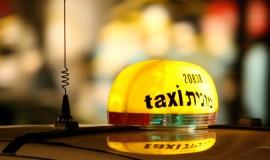 מונית • אילוסטרציה