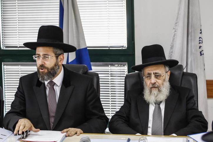 """הרבנים הראשיים לישראל, הגר""""ד לאו והגר""""י יוסף"""