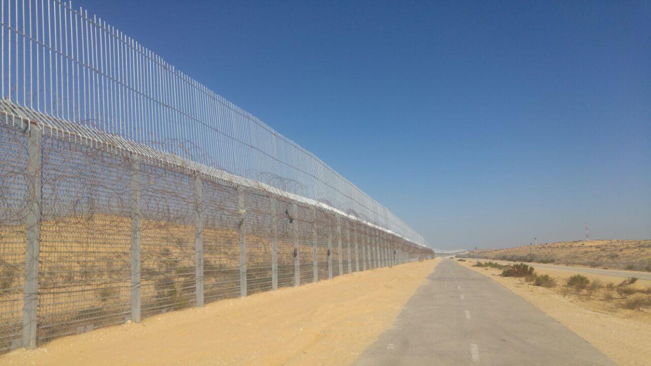 גדר מצרים
