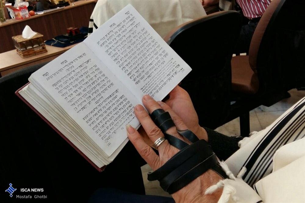 בית כנסת יהודים איראן סידור תפילה