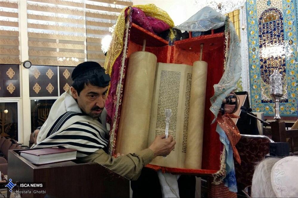 בית כנסת יהודים איראן ספר תורה