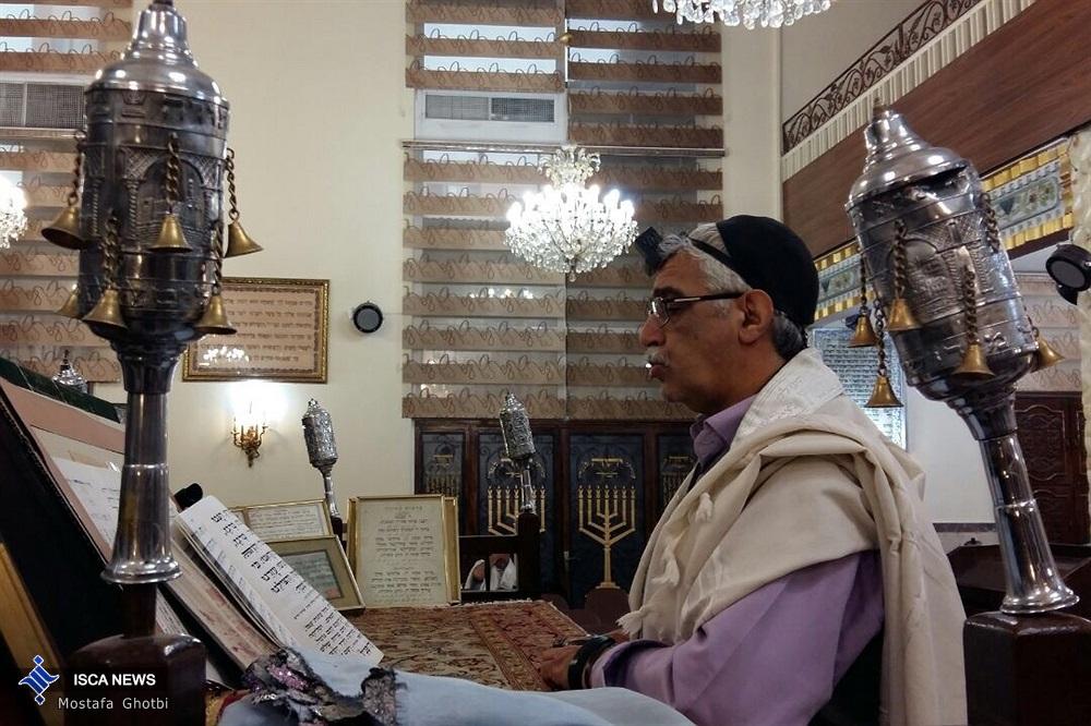בית כנסת יהודים איראן