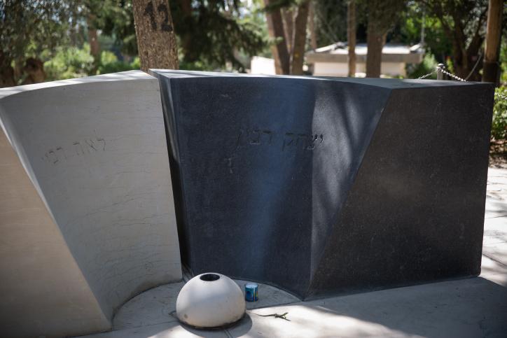 קבר יצחק רבין