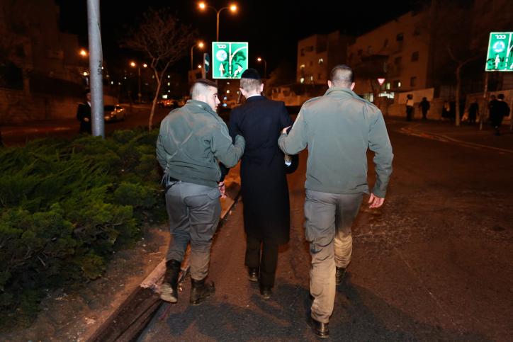 מעצר בהפגנה | אילוסטרציה