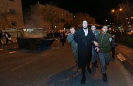 הפגנה חרדים משטרה שוטרים מעצר