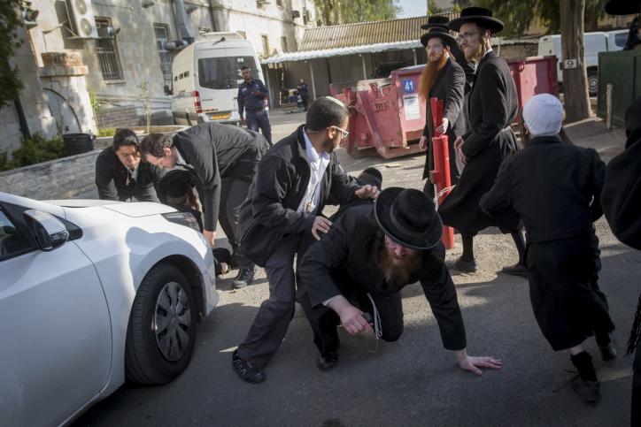 משטרה  אלימות הפגנה חרדים