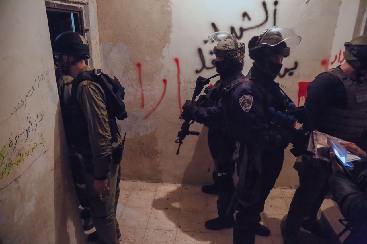 משטרת ישראל שועפאט