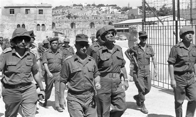 """כוחות צה""""ל בעת שחרור העיר העתיקה"""