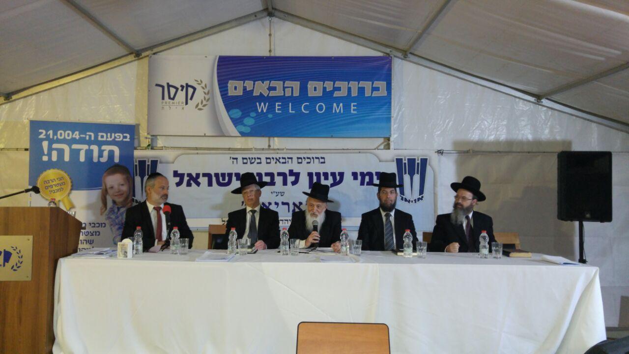 להיאבק נגד צלם בהיכל   הרבנים בפאנל