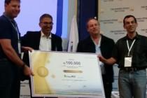 פרס בתחרות