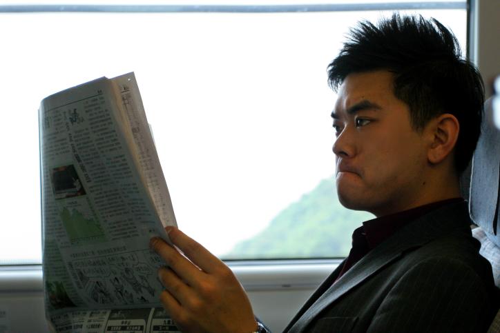 תושב הונג קונג מחכה לישראלים שיגיעו / אילוסטרציה