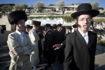הפגנה בירושלים | אילוסטרציה
