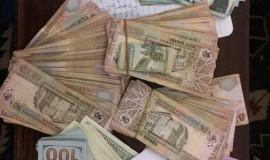 חלק מהכסף שהוחרם בידי המשטרה