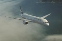 מטוס • אילוסטרציה