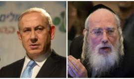 """רה""""מ, בנימין נתניהו וח""""כ ישראל אייכלר"""