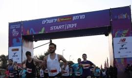 תמונות מההזנקה - מרתון וינר ירושלים 1