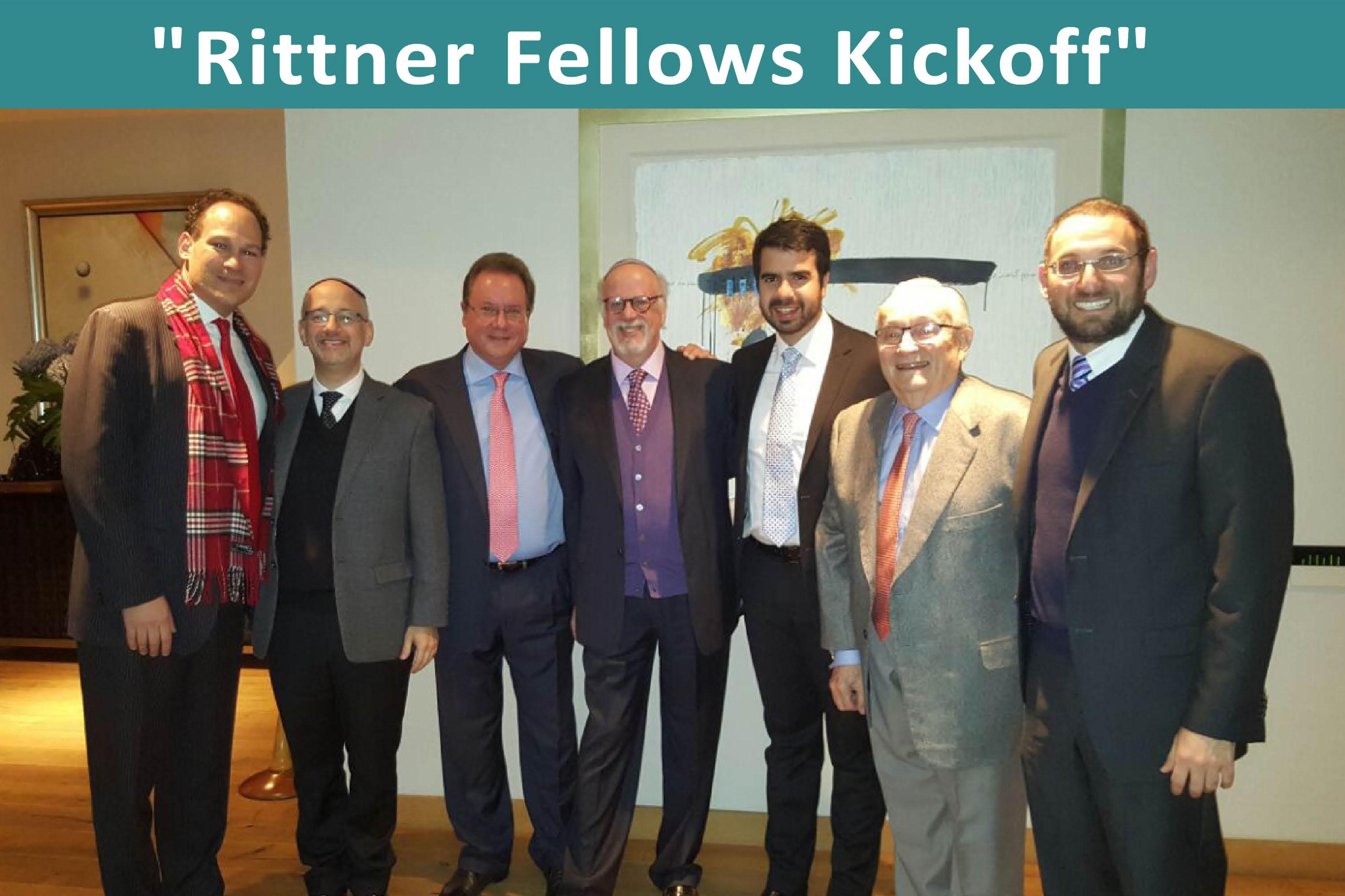 Rittner-Fellows-Kickoff