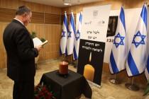 """יו""""ר הכנסת, יואל אדלשטיין, בעת קריאת התהילים"""