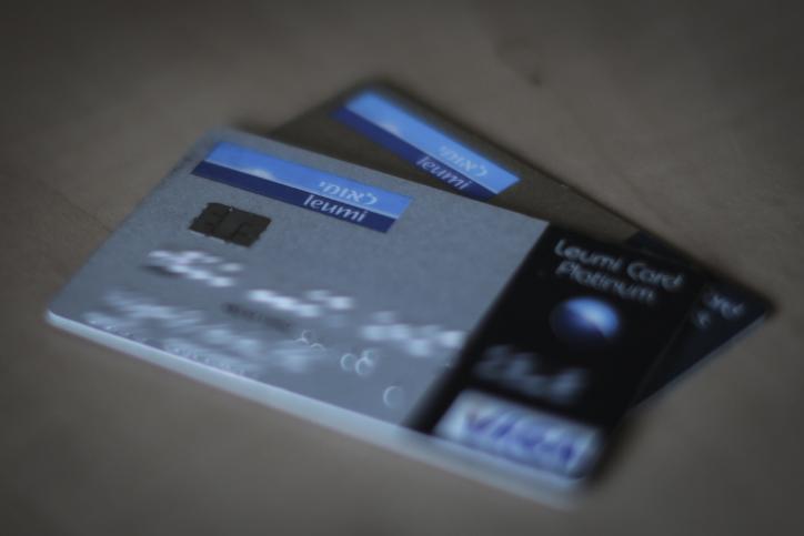 כרטיסי אשראי • אילוסטרציה