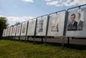 כרזי בחירות בצרפת