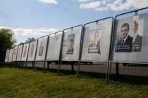 כרזות בחירות בצרפת