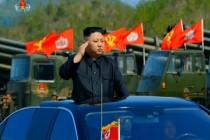 שליט צפון קוריאה