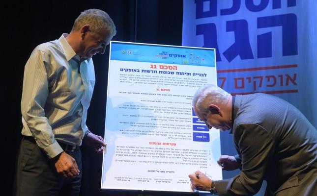 ראש הממשלה, בנימין נתניהו, חותם על הסכם הגג, לצדו שר האוצר, משה כחלון