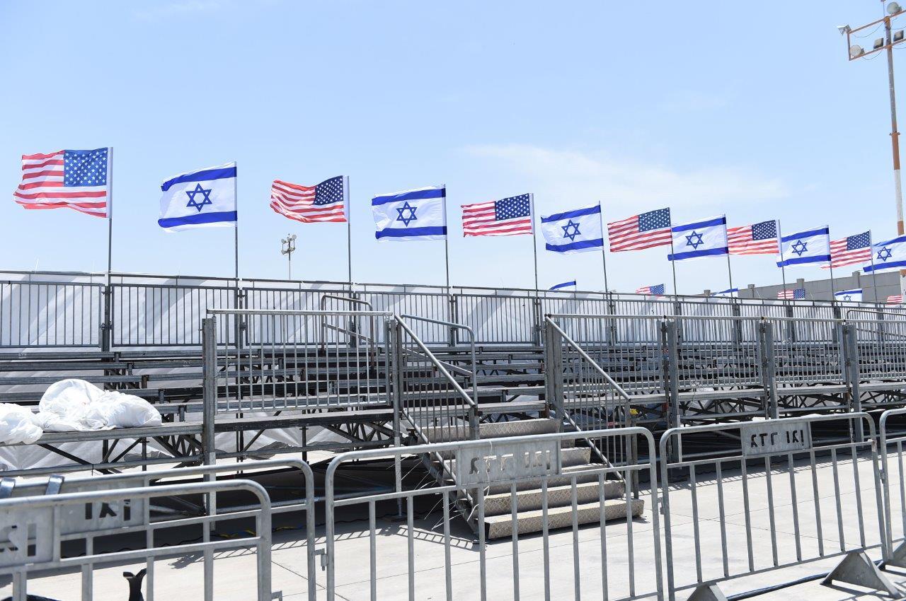 דגלי ישראל ארהב