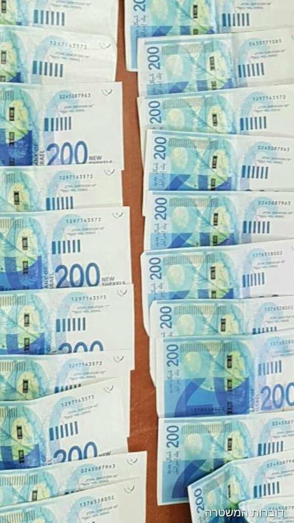 כסף מזויף שטרות 200 שח