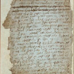 כתב יד קודשו של רבי נתן מברסלב