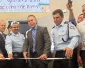 """השר לביטחון פנים, מפכ""""ל המשטרה וראש עיריית ירושלים"""