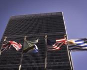 """בנין האו""""ם"""