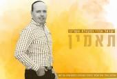 ישראל אדרי