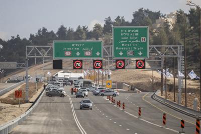 עבודות בכביש 1 | אילוסטרציה