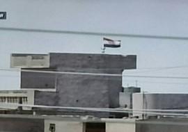 הדגל על בנין דעאש