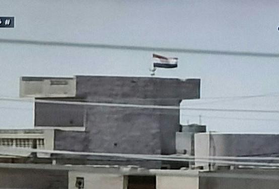 עיראק דעאש