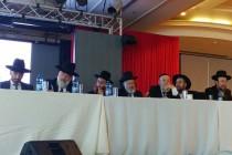 חלק מהרבנים בכנס