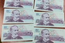 כסף שטרות